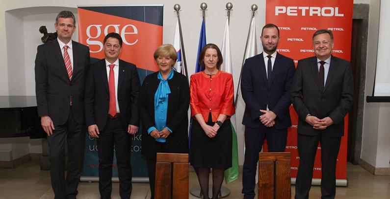 Ljubljana sa privatnim partnerima podiže energetsku efikasnost
