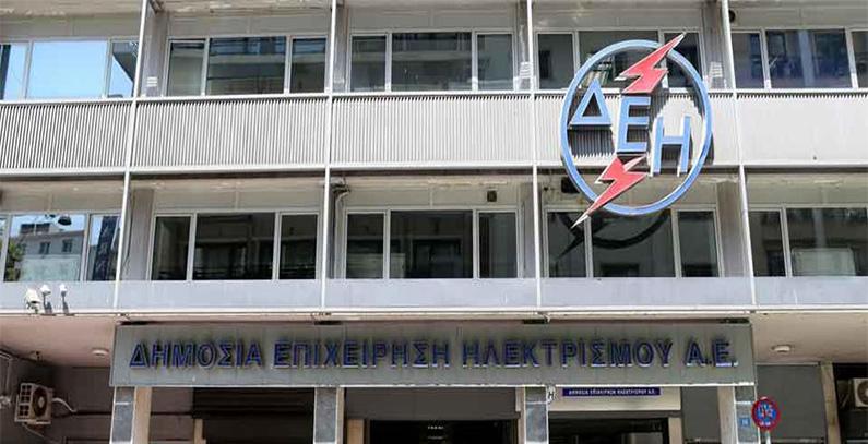Grcki PPC namerava da kupi vodecu kompaniju BJRM za trgovinu elektricnom energijom