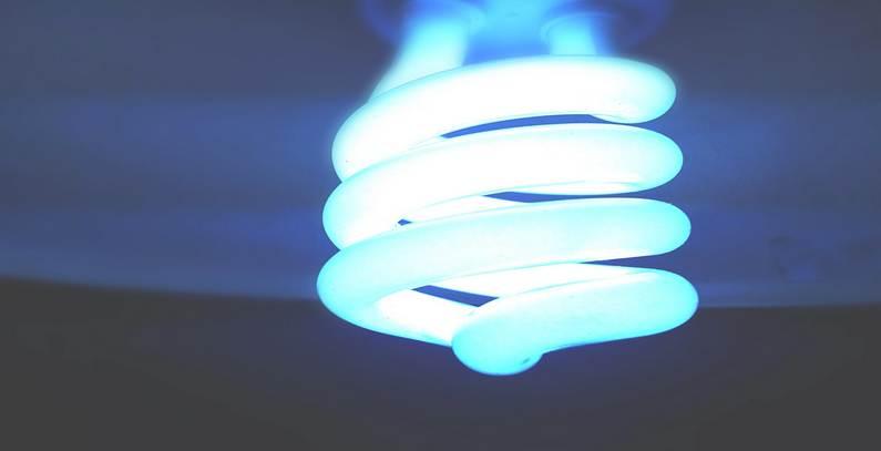 Objavljen poziv za finansiranje projekata energetske efikasnosti