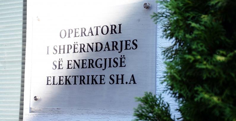 OSHEE planira da u narednih pet godina investira 294 miliona evra