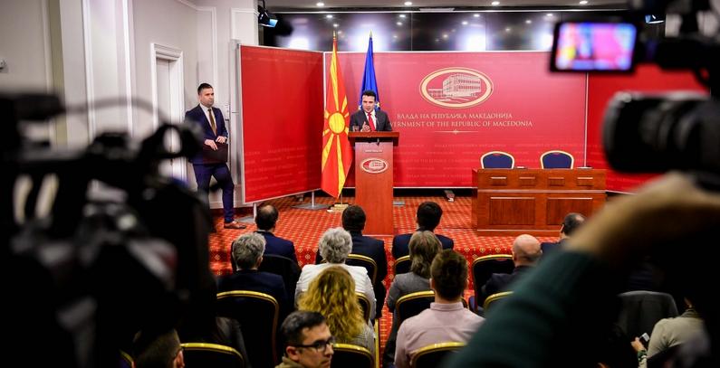 Vlada Makedonije najavila tendere za gradnju solarnih elektrana i vetroparka