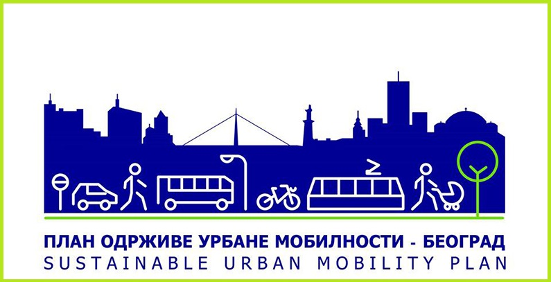 Nagradni konkurs: Beograd u kakvom želim da živim – Ulice budućnosti
