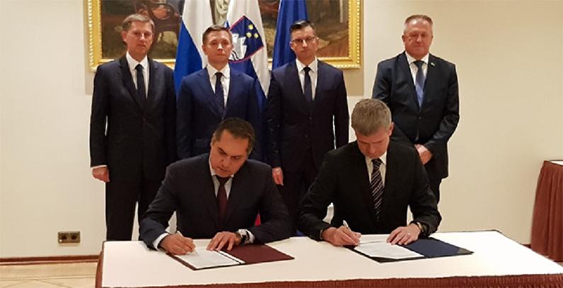 Slovenački Petrol učestvuje u optimizaciji daljinskog grejanja u Rusiji sa kompanijama T Plus i Schneider Electric