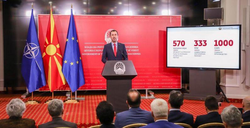 UPDATE: Produžen rok za prijavljivanje investitora za HE Čebren