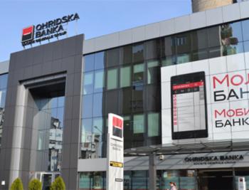 Makedonske banke kreditiraju poboljsanje energetske efikasnosti