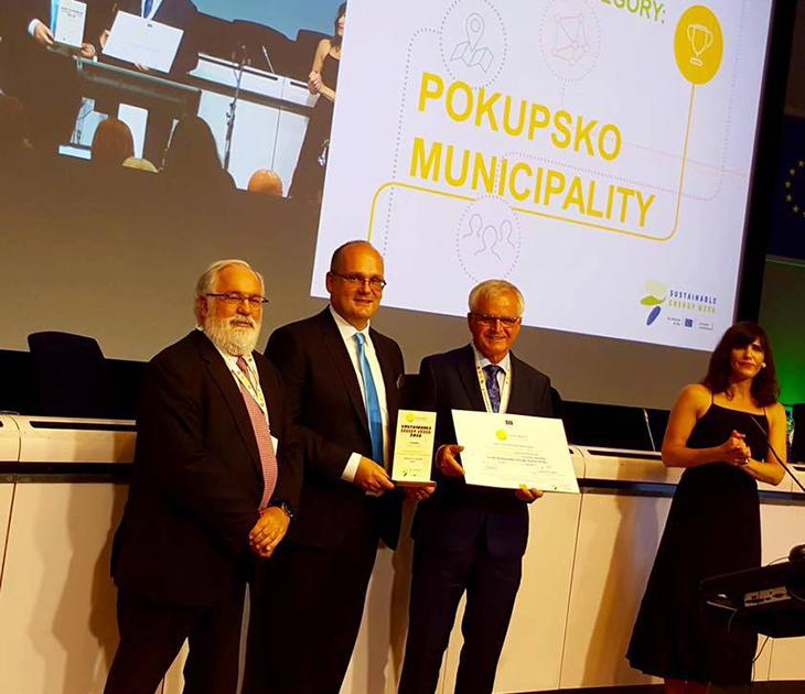 EUSEW Awards_Municipality Pokupsko_Brussels