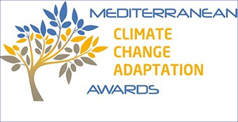 Ademe closing applications for awards