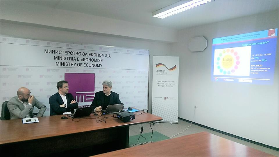 Third Macedonian NEEAP presented to public