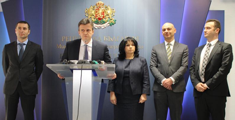Nikolay Pavlov named Bulgarian minister of energy