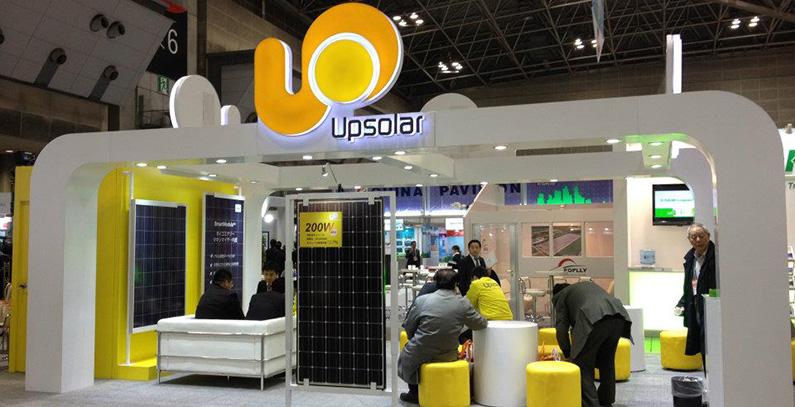 Upsolar to supply Turkish Hilvan solar plant with PV modules
