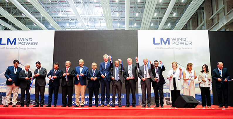 LM Wind Power inaugurates wind turbine blades plant in Bergama, Turkey