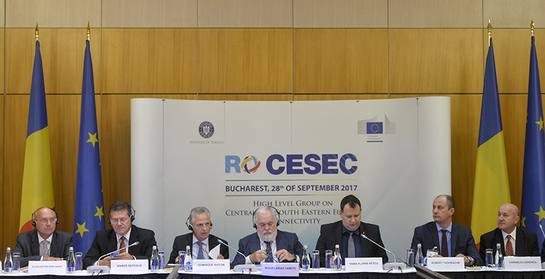 Central and South-Eastern European countries expand cooperation in energy sector