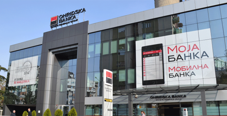 Macedonia's banks to finance energy efficiency improvement in housing sector