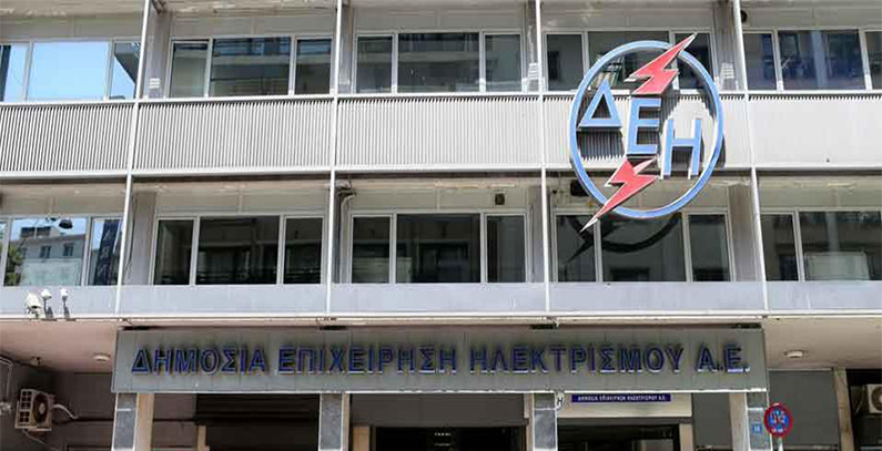 Greek PPC says it is close to acquire leading electricity trading company in FYROM