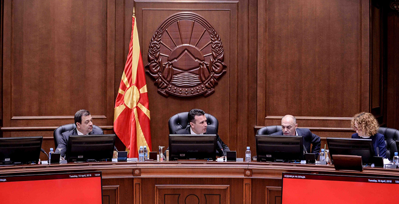 Macedonia to sign MoU with Bulgaria on coupling day-ahead markets