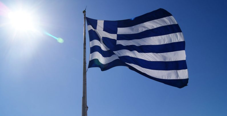 Greece awards 277.32 MW of capacity in 1st regular competitive auctions, EDP wins largest wind project