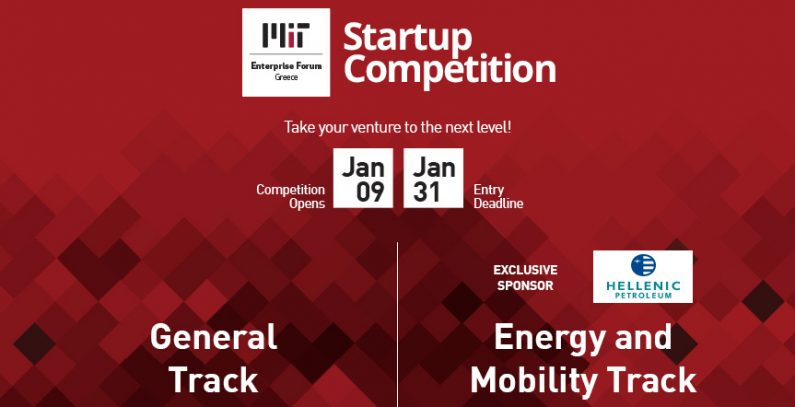 MITEF Greece Startup Competition introduces Energy and Mobility Track