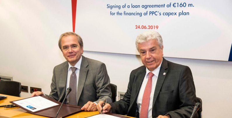 Greek power company PPC CEO steps down