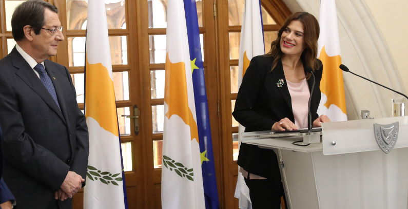Natasa Pilides Minister of Energy Cyprus