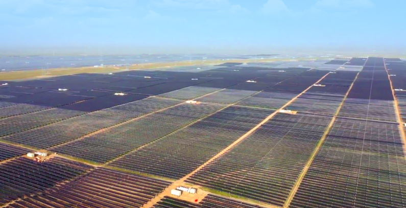 China world's second-largest solar power plant