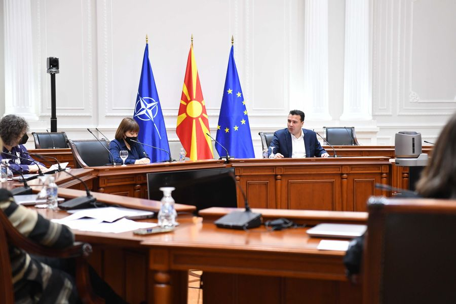 North Macedonia auction solar power plants Q1 2021 zaev