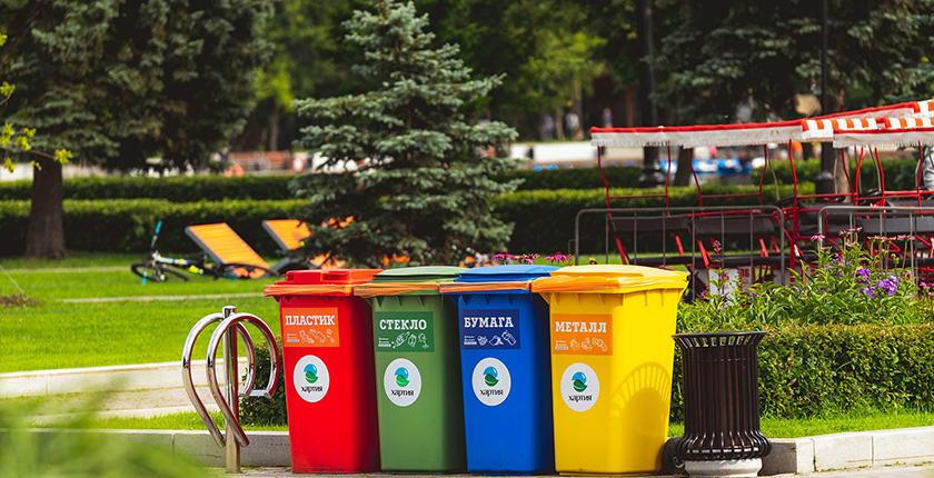 Waste-management factsheets Serbia North Macedonia Montenegro